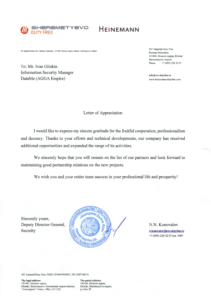 Letter of Appreciation Heinemman